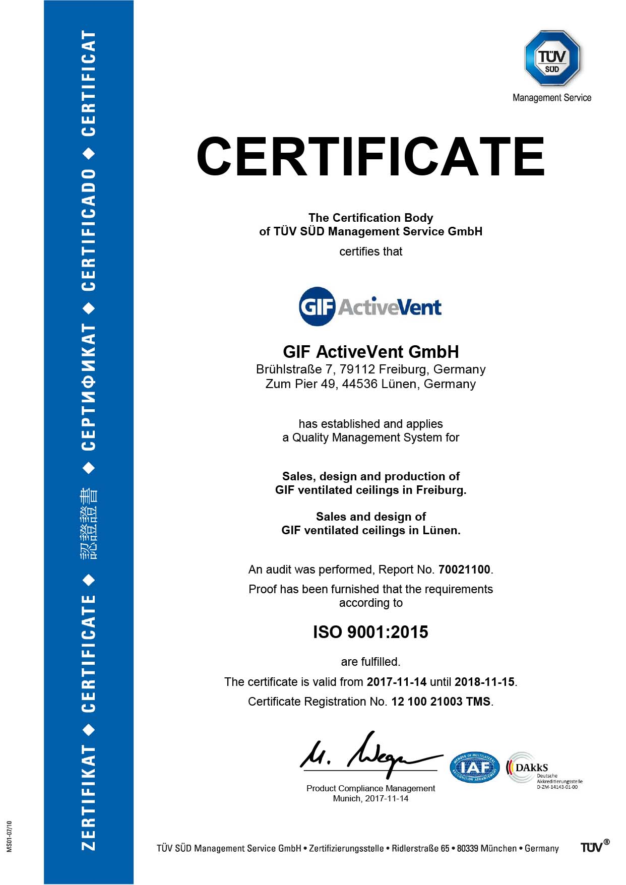 certificates gif activevent